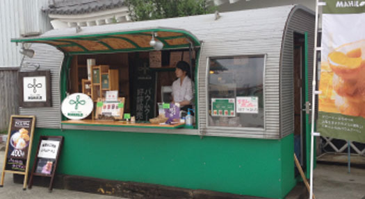 湯浅店(湯浅醤油丸新本家内)